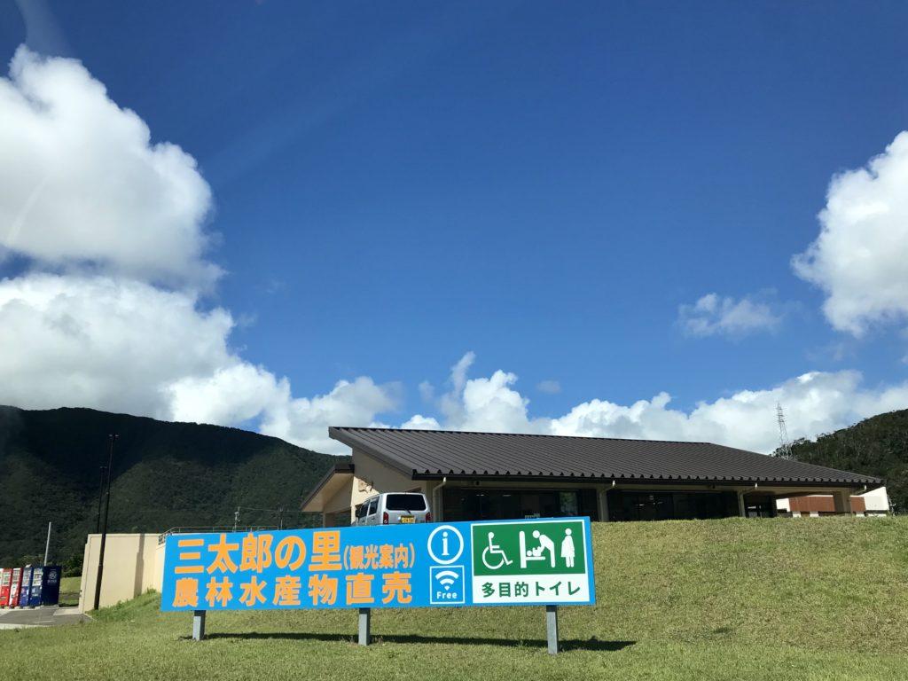 奄美大島南部