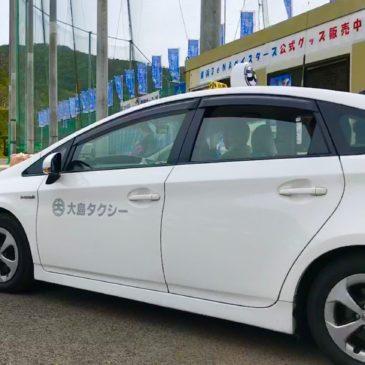 横浜DeNAベイスターズ 秋季キャンプでの大島タクシー 画像