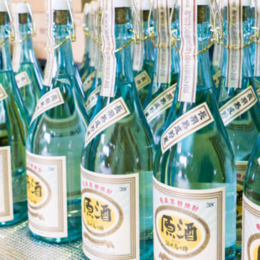 奄美大島酒造株式会社 奄美大島観光からご近所まで タクシーなら大島タクシー