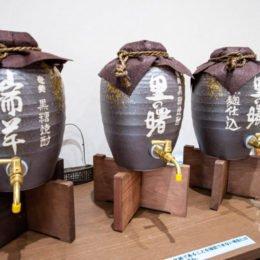 町田酒造 奄美大島観光からご近所まで タクシーなら大島タクシー