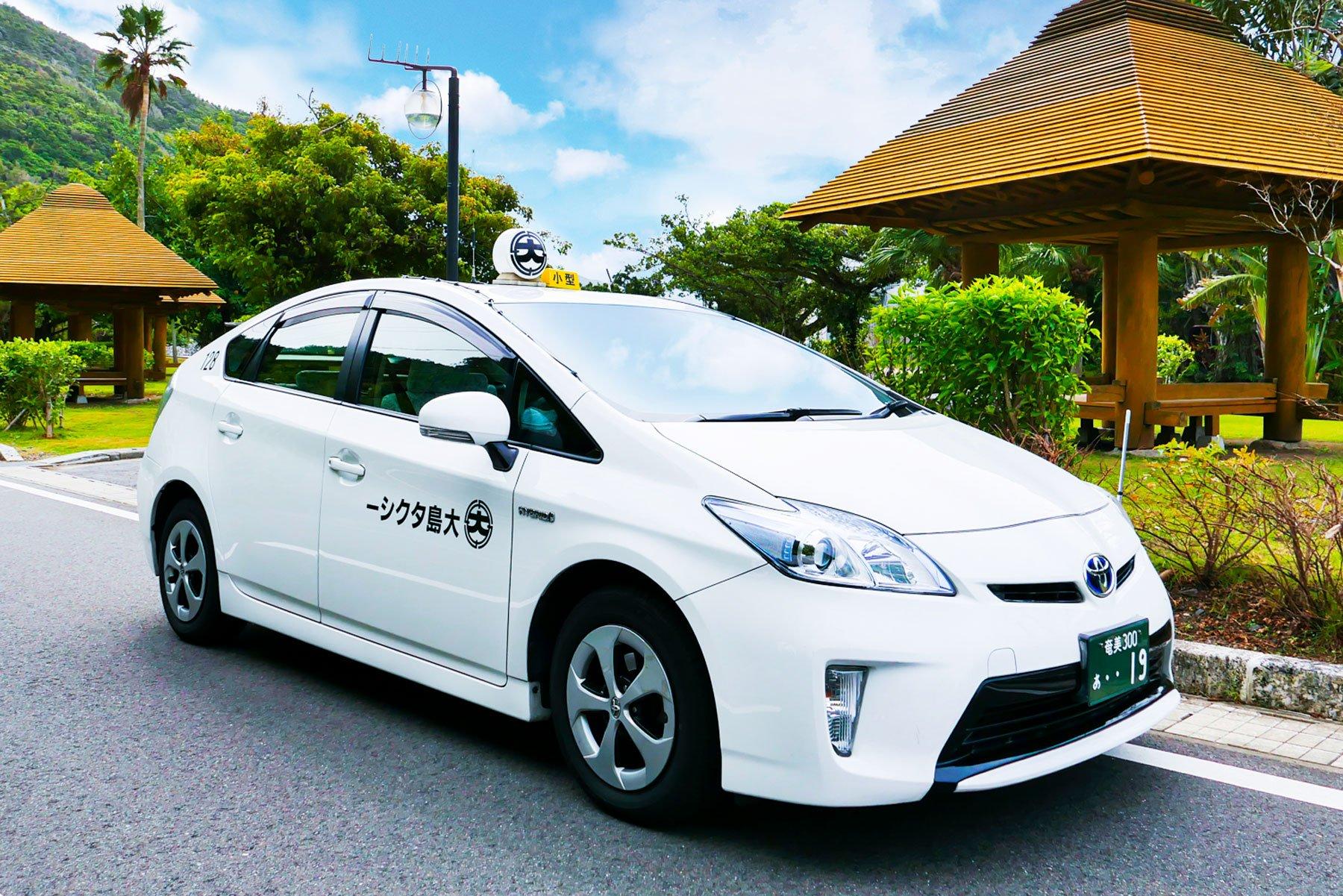 奄美大島観光からご近所まで タクシーなら大島タクシー