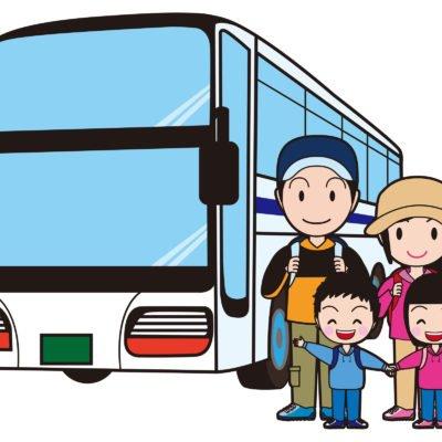 バス観光イメージ