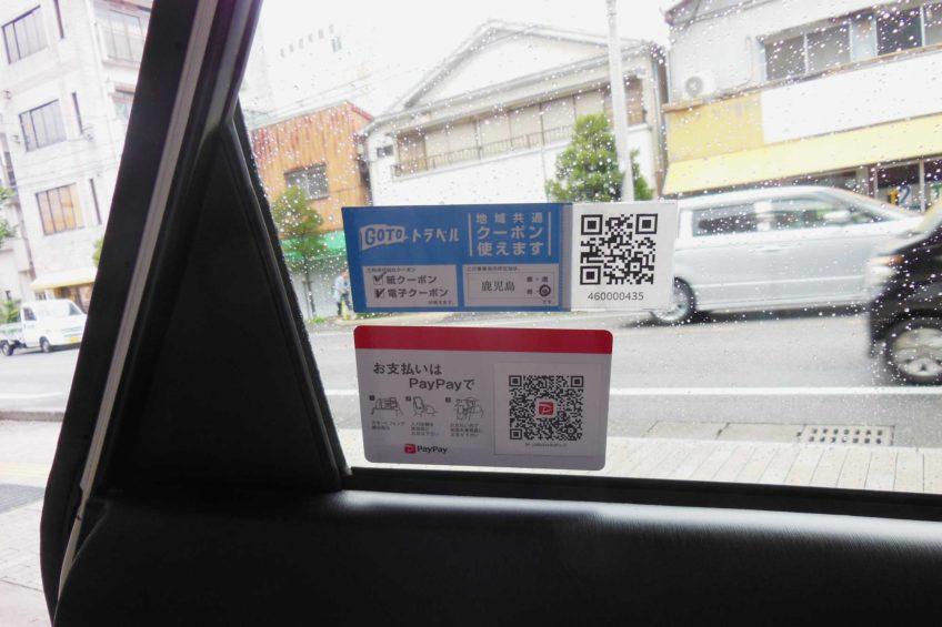 Gotoトラベル 大島タクシー車両ステッカー添付写真